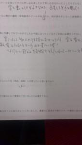 筆跡ブログ1
