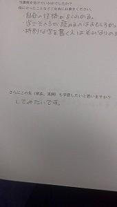 IMG_20140916_184633s-s-